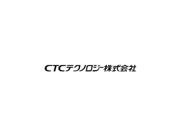 CTCテクノロジー株式会社様|お客様事例|ファシリテーション型変革 ...